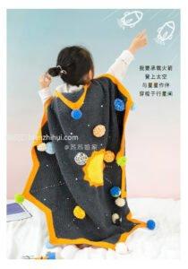 Amigurumi Uzay Temalı Battaniye Yapılışı 3
