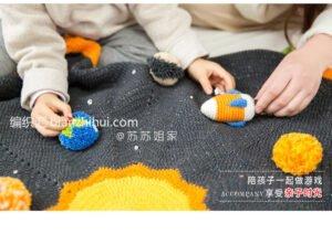 Amigurumi Uzay Temalı Battaniye Yapılışı 7