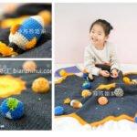 Amigurumi Uzay Temalı Battaniye Yapılışı 8