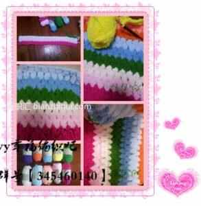 Bebek Battaniyesi Yapımı 1