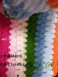 Bebek Battaniyesi Yapımı 2