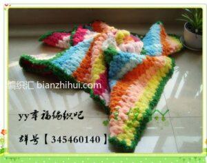 Bebek Battaniyesi Yapımı 3