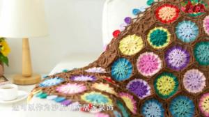 Havai Fişek Battaniye Modeli Yapılışı