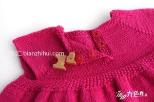 Örgü Bebek Elbise Yapımı 8