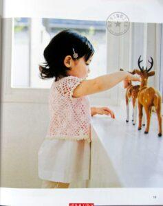 Dantel Bebek Yelek Modeli Yapılışı 1