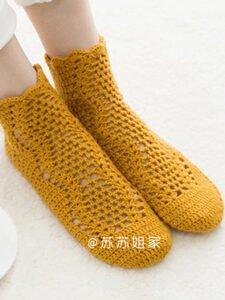 Örgü Çorap Nasıl Yapılır? 3