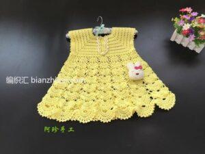 Örgü Bebek Elbise Modeli Yapımı 9