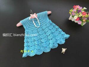 Örgü Bebek Elbise Modeli Yapımı 12