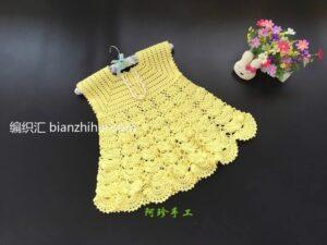 Örgü Bebek Elbise Modeli Yapımı 17