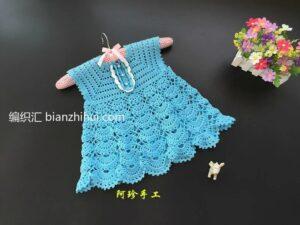 Örgü Bebek Elbise Modeli Yapımı 21
