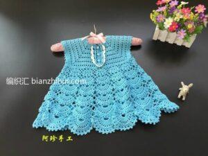 Örgü Bebek Elbise Modeli Yapımı 22
