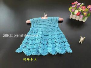 Örgü Bebek Elbise Modeli Yapımı 23