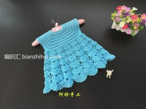 Örgü Bebek Elbise Modeli Yapımı 26