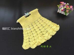 Örgü Bebek Elbise Modeli Yapımı 2