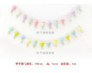 Amigurumi Uçan Balon Tarifi 10