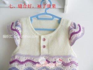 Bebek Örgü Elbise Modelleri ve Yapılışları 14