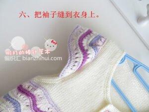 Bebek Örgü Elbise Modelleri ve Yapılışları 16