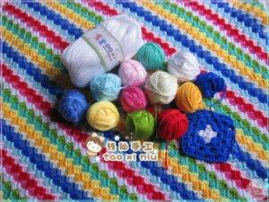 Köşeden Köşeye Renkli Bebek Battaniyesi